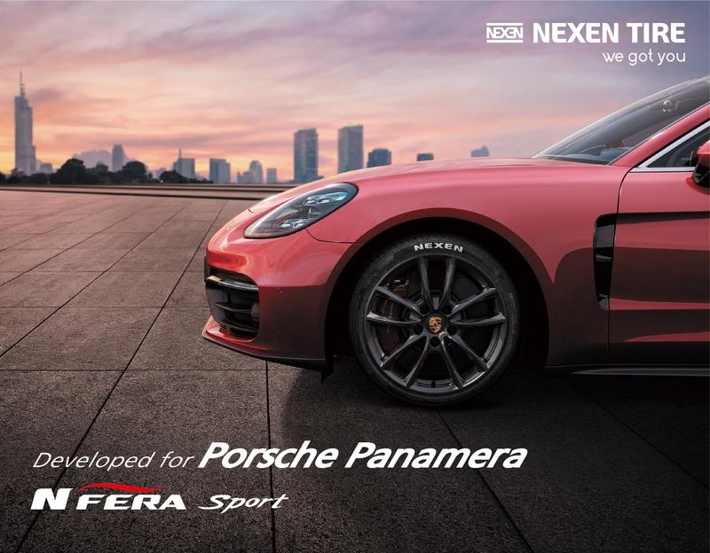 Nexen tyres for Porsche Panamera