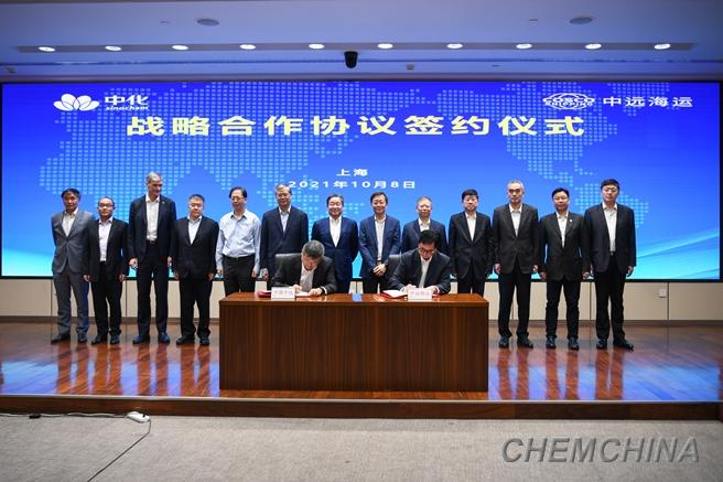 Sinochem Holdings & Cosco Shipping sign strategic agreement